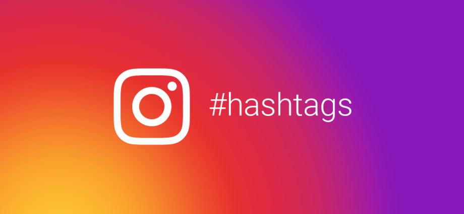popular Instagram Hashtags